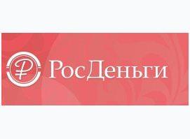 Росденьги отзывы сотрудников санкт-петербург